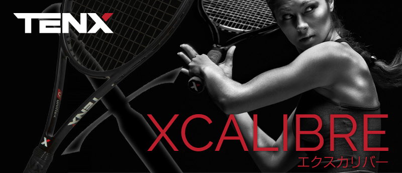 TENX Pro エクスカリバー